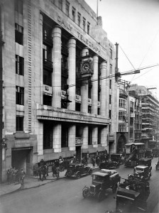 The Daily Telegraph building in the early 1920s